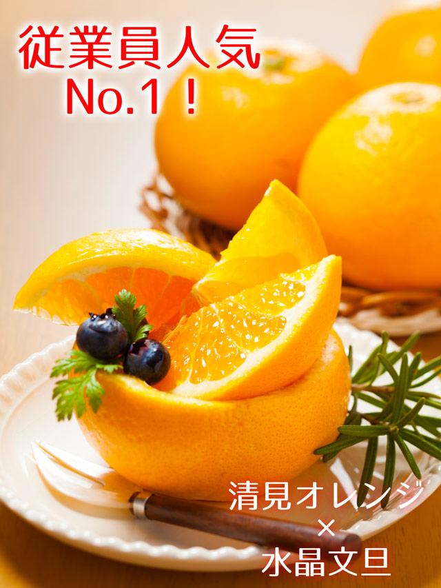 和歌山発の新品種!春峰(しゅんぽう)